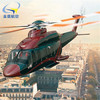 全意航空 貝爾525直升機