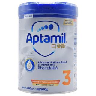 Aptamil 爱他美 港版爱他美Aptamil白金版婴幼儿配方奶粉 3段