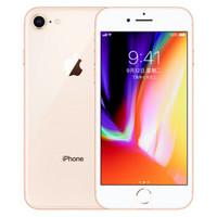 Apple iPhone 8 (A1863) 128GB 金色 移動聯通電信4G手機