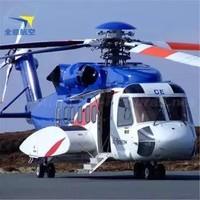 全意航空 西科斯基S-92直升機