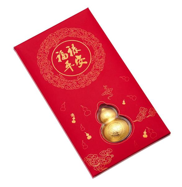 China Gold 中国黄金 足金红包(压岁钱) 0.16g *2件装