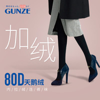 GUNZE 郡是 THW99K 80D中厚型女士连裤袜