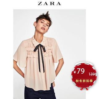 ZARA 09599051942 女士衬衫 (裸粉色、M)