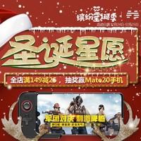 促销活动:京东 北通品牌日 年终钜惠来袭