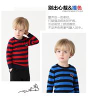 安奈兒 男小童毛衣 *3件