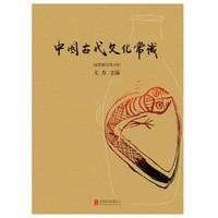 促销活动:亚马逊中国 经管社科Kindle电子书