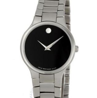 MOVADO 摩凡陀 Serio系列 0606383 女士时装手表