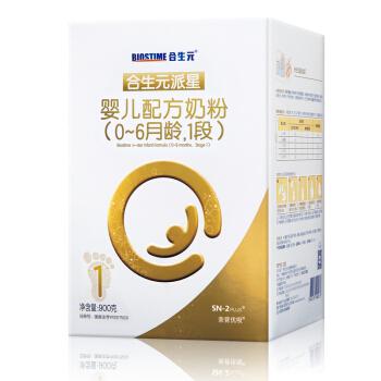 BIOSTIME 合生元 派星婴儿配方奶粉1段 900g  法国原罐进口(0-6个月) (0-6个月、1段、900g)