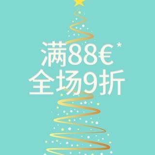 海淘活动 : 德国windeln 圣诞全场促销