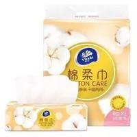 京東PLUS會員 : 維達(Vinda) 抽紙紙巾 棉柔巾100抽軟抽*4包 XL碼(干濕兩用)母嬰適用 *3件