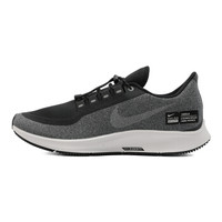 Nike 耐克 Air ZM Pegasus 35 Shield 男子跑步鞋