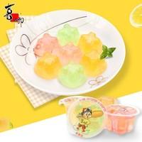 喜之郎 果凍布丁草莓香橙果汁果凍  90g