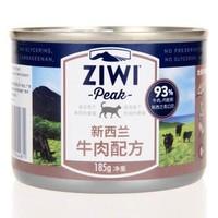 ZIWI 滋益巅峰 宠物猫罐头 牛肉味 185g