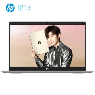 HP 惠普 Pavilion 13-an0004TU 惠普星 轻薄笔记本电脑 (粉色、13.3英寸、1920×1080、Intel UHD Graphics 620、256G PCIE SSD、8GB、i5-8265U)