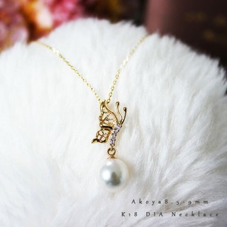 Akoya 珍珠蝴蝶 钻石项链K18 8.5-9mm