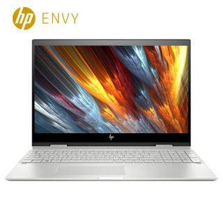 HP 惠普 ENVYx36015-cn1000TX 轻薄翻转笔记本 触控屏 独立4GB (银色、15.6英寸、1920×1080、MX150、256G PCIE SSD、8GB、i5-8265U)