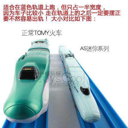 TAKARA TOMY AS系列 ADVANCE迷你电动轨道火车