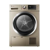 值友专享、历史低价:LittleSwan 小天鹅 TH80-H002G 全自动干衣机