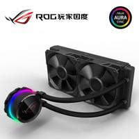 ASUS 華碩 ROG 龍王240 一體式CPU水冷散熱器