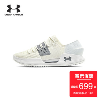 UNDER ARMOUR 安德玛 SpeedForm AMP3.0 3020541 男士休闲运动鞋 (白色、44)