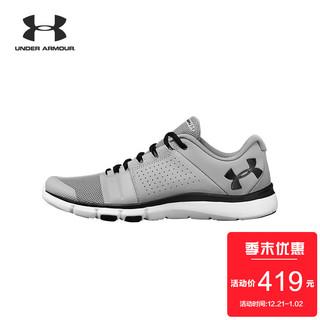 UNDER ARMOUR 安德玛 Strive 7 3020750 男士运动训练鞋 (淡灰、45)