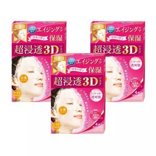 Hadabisei 肌美精 弹力紧致3D面膜 4片*3盒