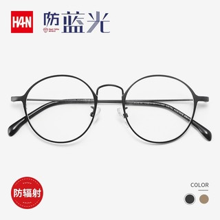 HAN 汉 HN42082 不锈钢光学眼镜架 +1.56防蓝光镜片