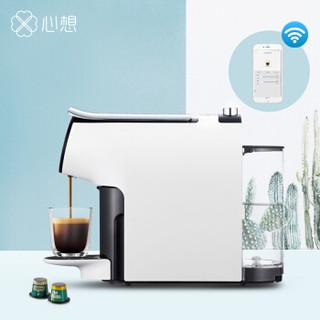 SCISHARE 心想 S1102 全自动智能胶囊咖啡机 家用手机控制 (白色)