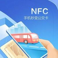 移动端:OPPO用户福利也来了!开通京津冀互联互通卡