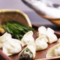 船歌鱼水饺 鲅鱼水饺  215g