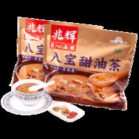 兆輝八寶甜油茶400g*2袋山西平遙特產油茶面營養早餐代餐粉沖飲品