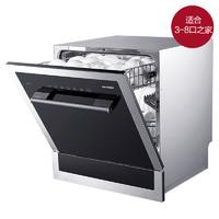 Toshiba 东芝 DWT2-0821 洗碗机 8套