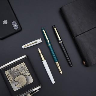 永生 839 双笔头钢笔 0.38mm+0.5mm