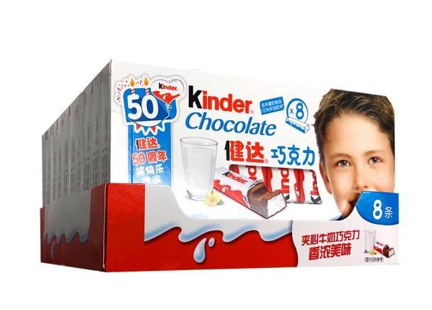 Kinder 健达 夹心巧克力钜惠装 5盒*8条