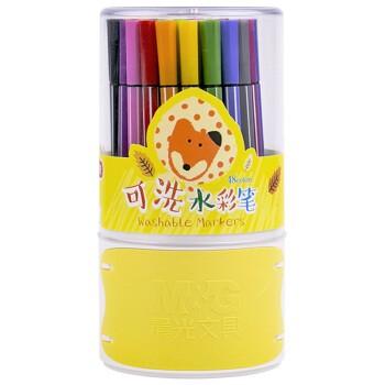 M&G 晨光 ACPN0279 小狐希里系列 可水洗六角杆水彩笔 48色