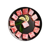 京东PLUS会员:宁鑫 盐池滩羊 羔羊切块 400g/袋