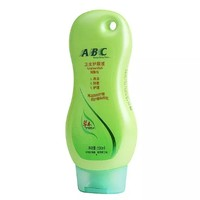 ABC 温和草本 女性护理液 200ml *2件