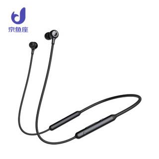 京鱼座 U-Life N1 颈戴式蓝牙耳机