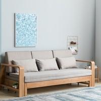 预售:维莎 日式纯实木可折叠沙发