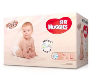 HUGGIES 好奇 铂金装 婴儿纸尿裤 L76片
