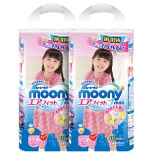 moony 尤妮佳 女宝宝小内裤 XXL26片 2包装