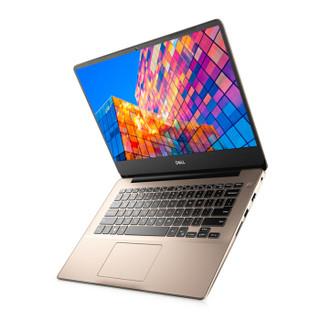 DELL 戴尔 灵越14 燃 14英寸笔记本电脑 (i5-8265U、8GB、256GB)