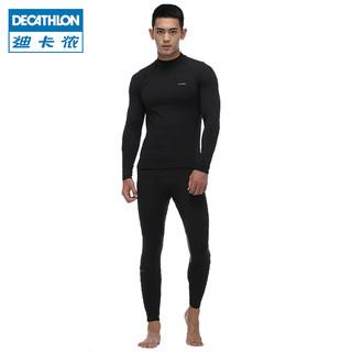 DECATHLON 迪卡侬 FRESHWARM 8371830 速干保暖内衣裤