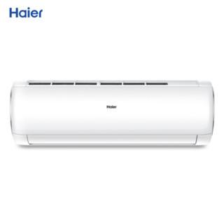 Haier 海尔 劲铂 KFR-35GW/03DIB81A 1.5匹变频壁挂式空调
