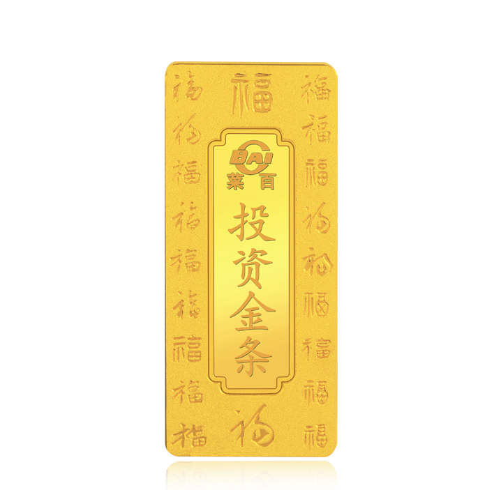 CBAI 菜百首饰 Au9999 百福金条 100g