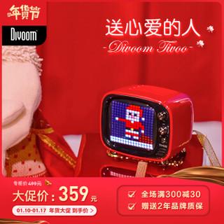 DIVOOM Tivoo像素蓝牙音箱 (红色)