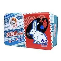 大白兔 60周年纪念礼盒 奶糖 228g