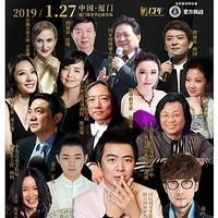 中國鋼琴新勢力-郎朗鋼琴音樂盛典  廈門站