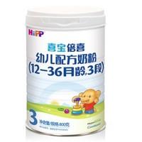 HiPP 喜宝 倍喜 益生元奶粉 3段 800g 2罐装 *4件