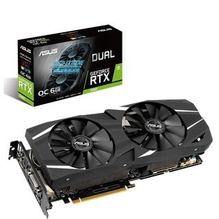 ASUS 华硕 DUAL-GeForce RTX2060-O6G 显卡